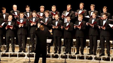 В Воронеже пройдет Рождественский хоровой фестиваль