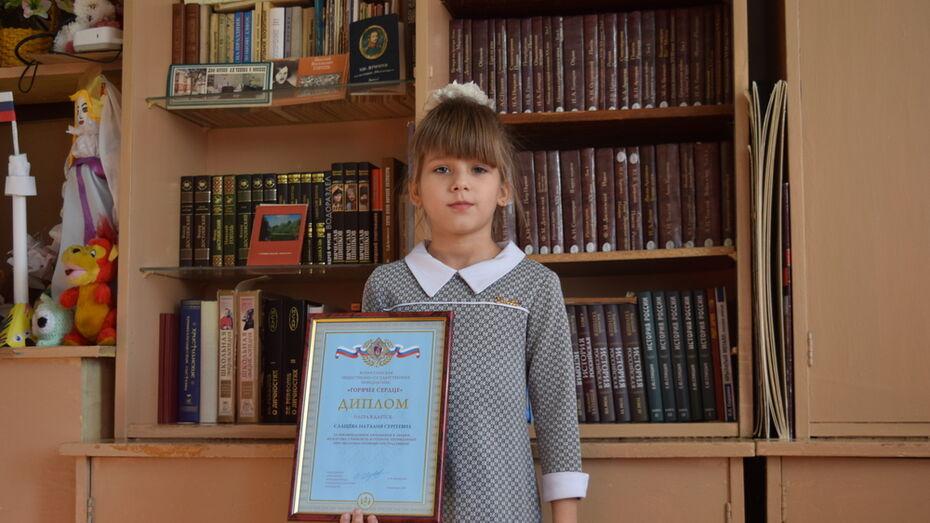 За спасение родных при пожаре наградили 9-летнюю жительницу Верхнехавского района