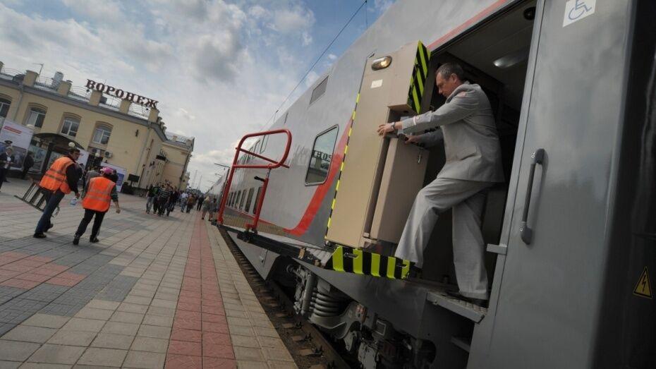 Дневной экспресс «Воронеж-Москва» сократит время в пути на полчаса с апреля