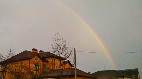 Главный воронежский метеоролог объяснил, откуда взялась радуга в январе