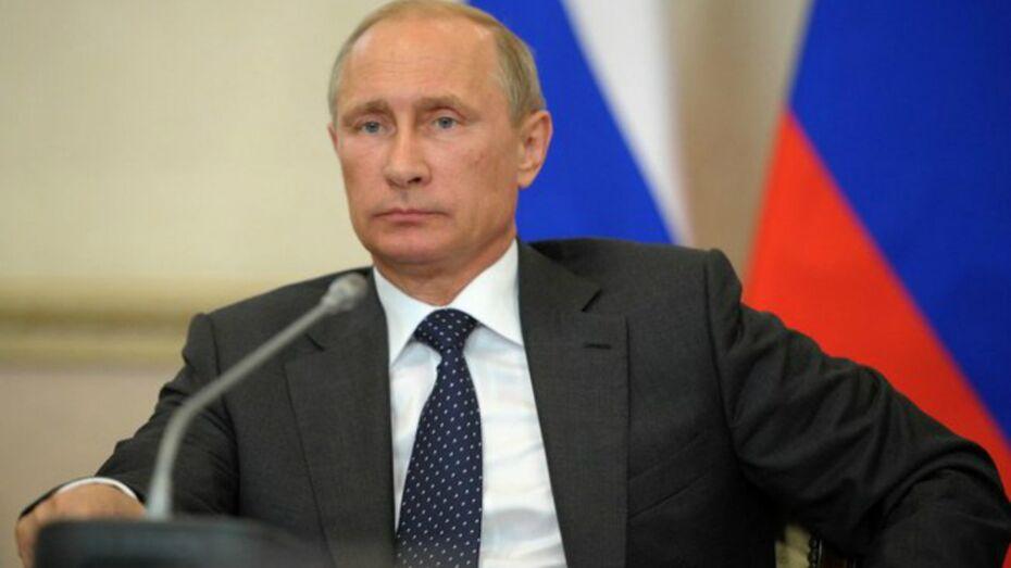Владимир Путин объявил о выдвижении на пост президента РФ