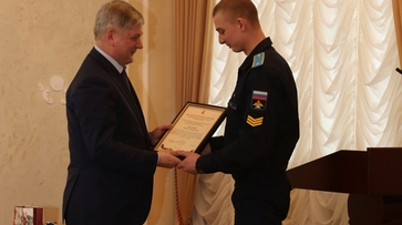 Воронежского курсанта наградили за спасение 2 детей из горящей пятиэтажки