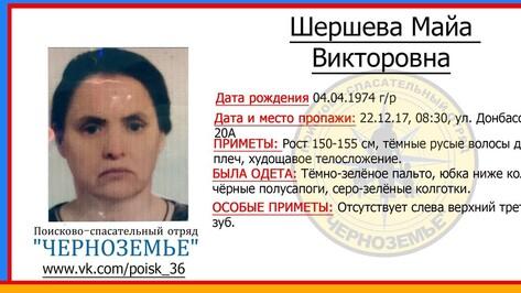 В Воронеже пропала 43-летняя женщина