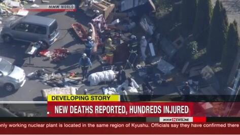 В Японии 2 тыс человек пострадали в землетрясениях