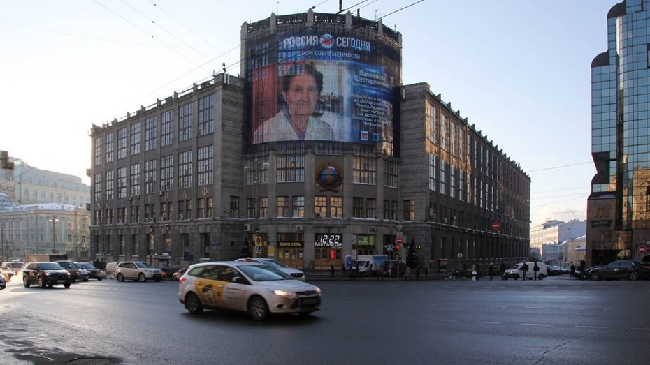 Воронежский доктор стала «Героем современности» в проекте «России сегодня»