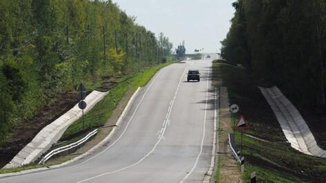 В Рамонском районе открылась реконструированная дорога в обход Воронежа