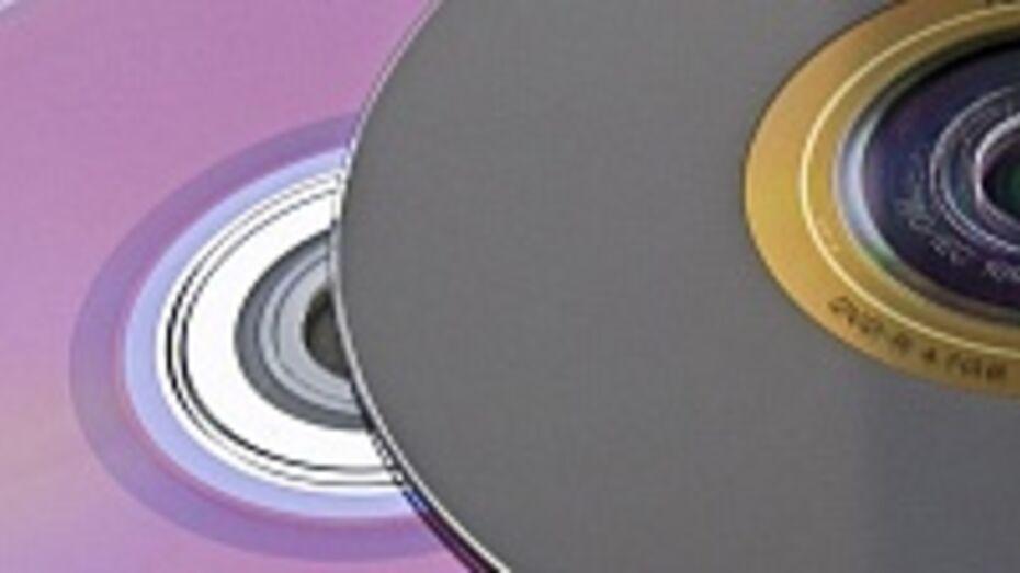 В Воронежской области «накрыли» торговую точку, торговавшую пиратскими DVD-дисками