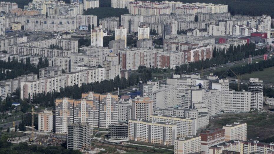 Многоэтажки Воронежа получат электронные паспорта