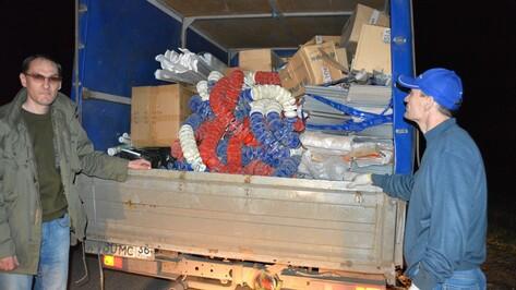 Богучарцы отправили гуманитарный груз на Донбасс