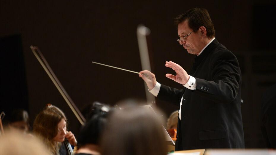 Симфонический оркестр Воронежского концертного зала выступит в московском «Зарядье»
