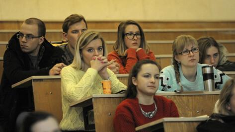Студенты воронежских вузов перейдут на дистанционное обучение