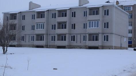 Жильцы аварийного дома в Подгоренском районе получили новые квартиры