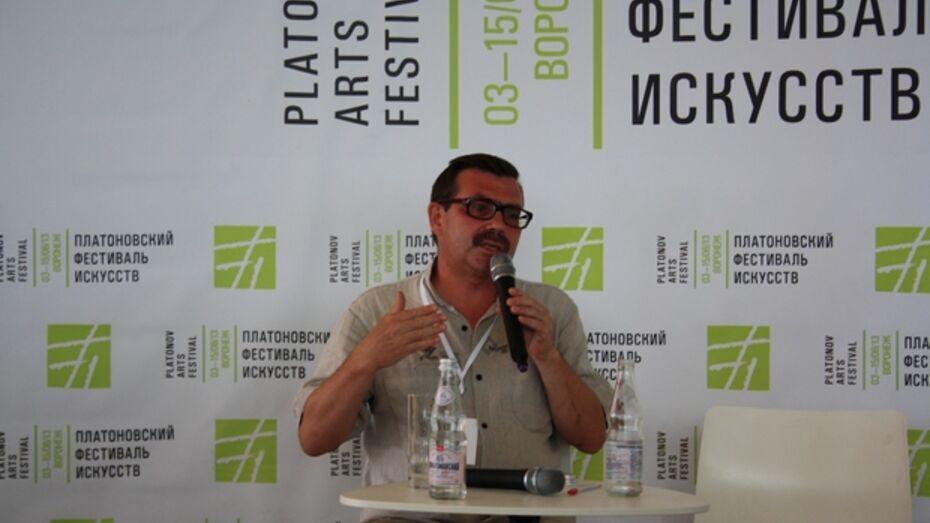 Известный литературный критик Павел Басинский рассказал воронежцам, чем Платонов похож на Горького