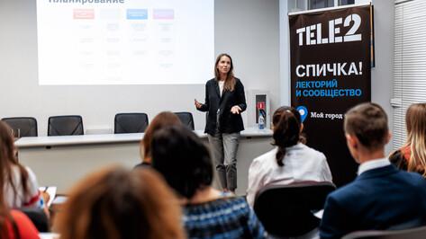 Tele2 позвала воронежцев на бесплатную лекцию о трендах продвижения артистов в интернете