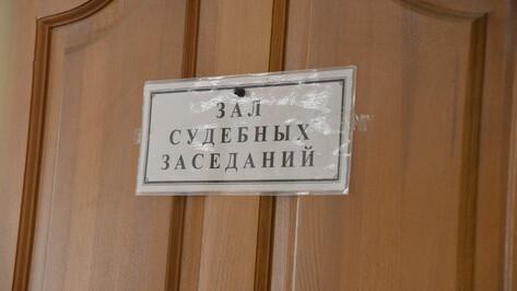Супругов из Воронежской области наказали условно за хищение 600 тыс из Пенсионного фонда