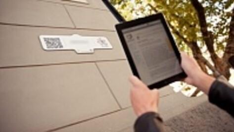 В QR-коды на воронежских памятниках «зашьют» аудиогид