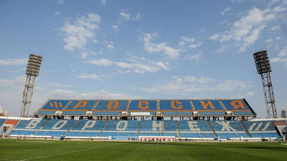 Облсовпроф vs воронежский «Факел». Губернатор вмешался в конфликт стадиона и клуба