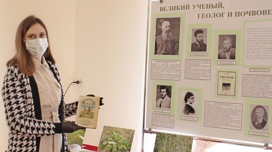 В Таловском краеведческом музее открыли экспозицию о геологе и почвоведе Василии Докучаеве