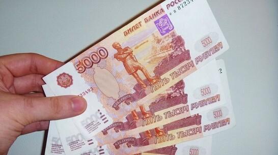 В Грибановке двух украинцев осудили за сбыт поддельных 5-тысячных купюр