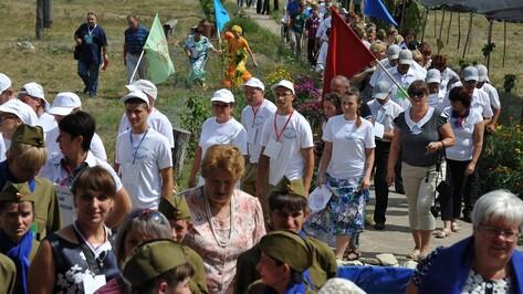 Фестиваль «Радуга жизни» под Воронежем стал всероссийским