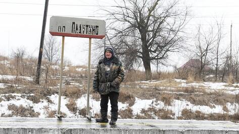 Заброшенные хутора: как пустеют воронежские деревни. Плаутино