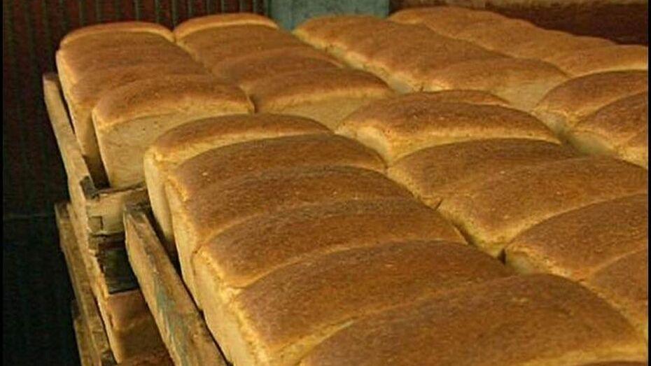 Подгоренские пекари повысили цены на хлеб