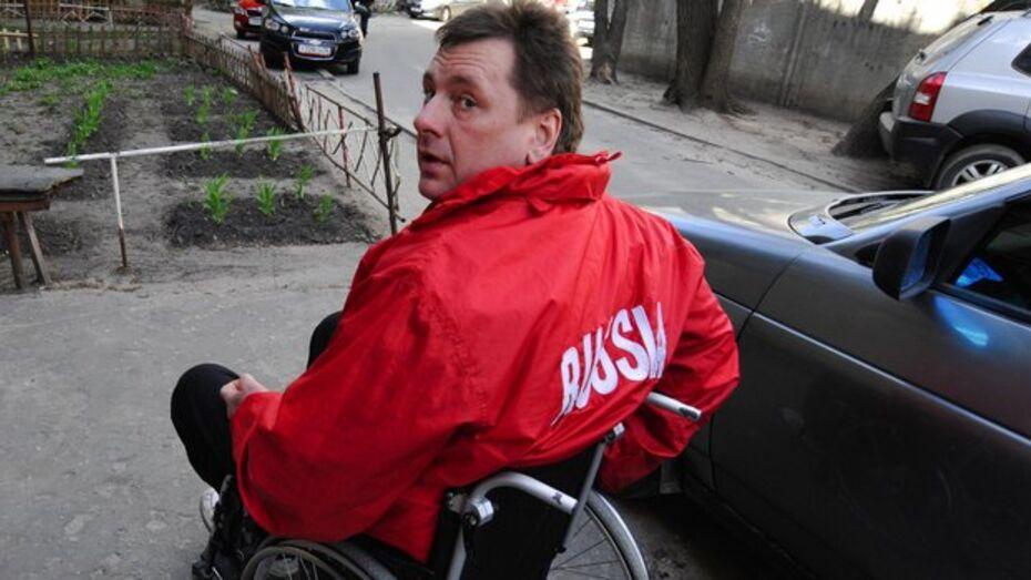 Воронежскому факелоносцу собирают деньги на адаптированное жилье