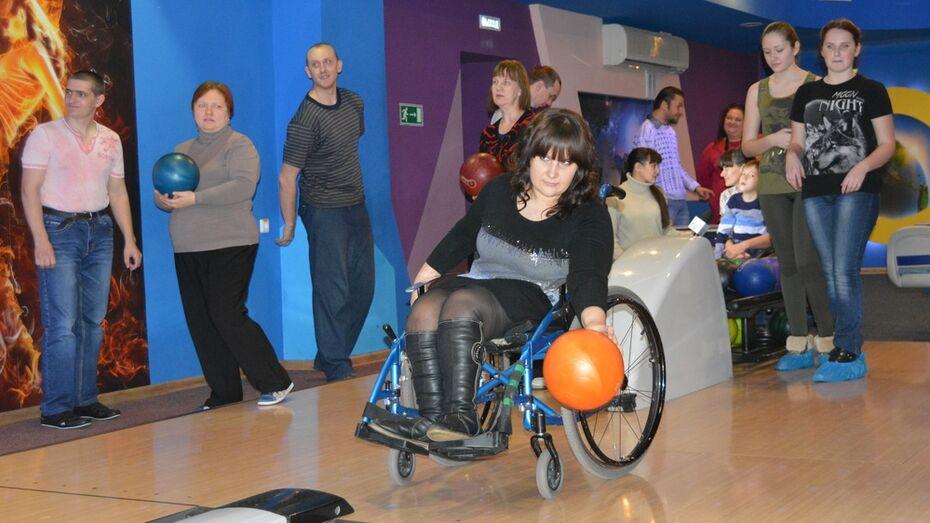 Россошанские инвалиды сыграли в боулинг