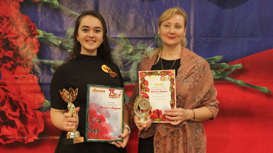 Каширская школьница дважды стала лауреатом Всероссийского фестиваля-конкурса