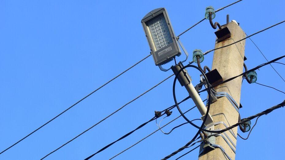 В 4 селах Грибановского района модернизировали уличное освещение