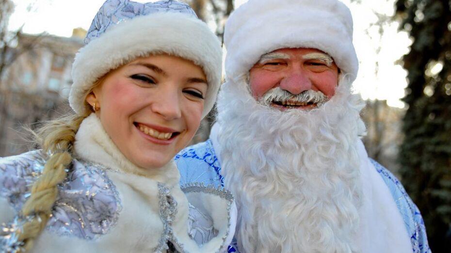 Воронежцев позвали на открытие штаб-квартиры Деда Мороза на Центральном рынке