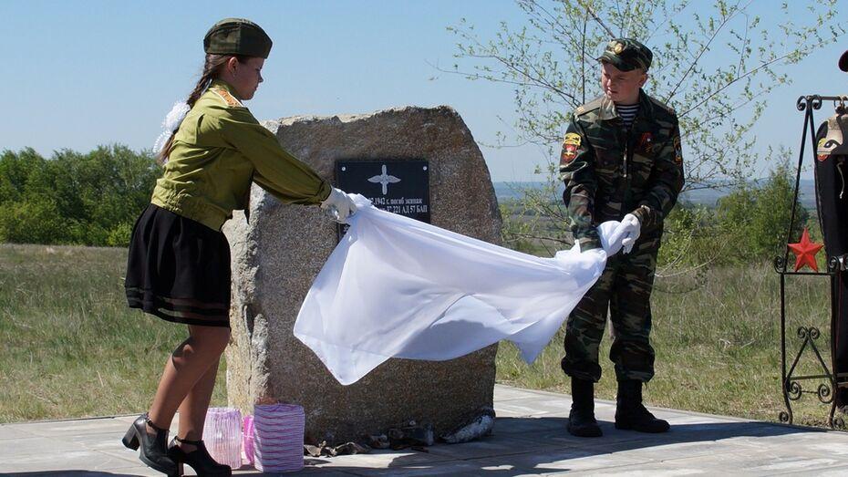 В Богучарском районе установили памятный камень в честь погибших советских летчиков