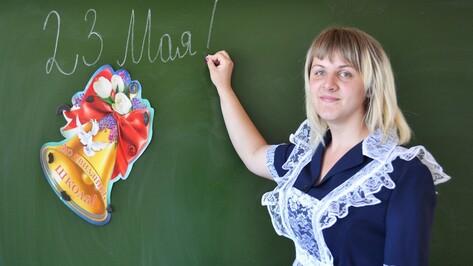 В лискинской сельской школе Последний звонок прозвучал для единственной выпускницы