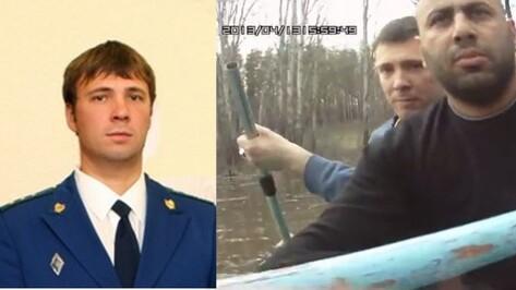 Служебная проверка в отношении прокурора Верхнемамонского района нарушений не выявила