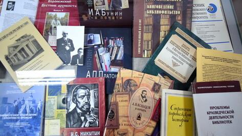 Никитинская библиотека открыла в Воронеже выставку книг Олега Ласунского