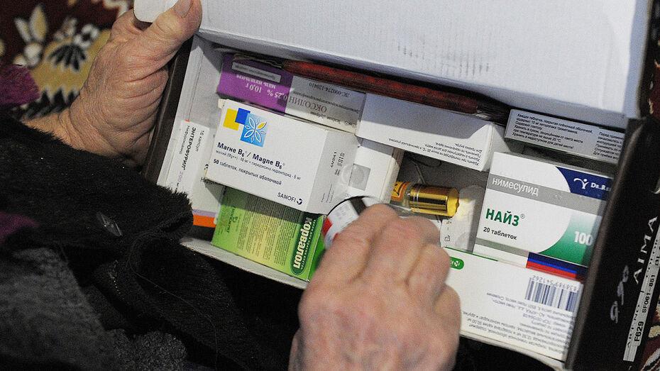 Воронежская область получит еще 11,9 млн рублей на бесплатные лекарства