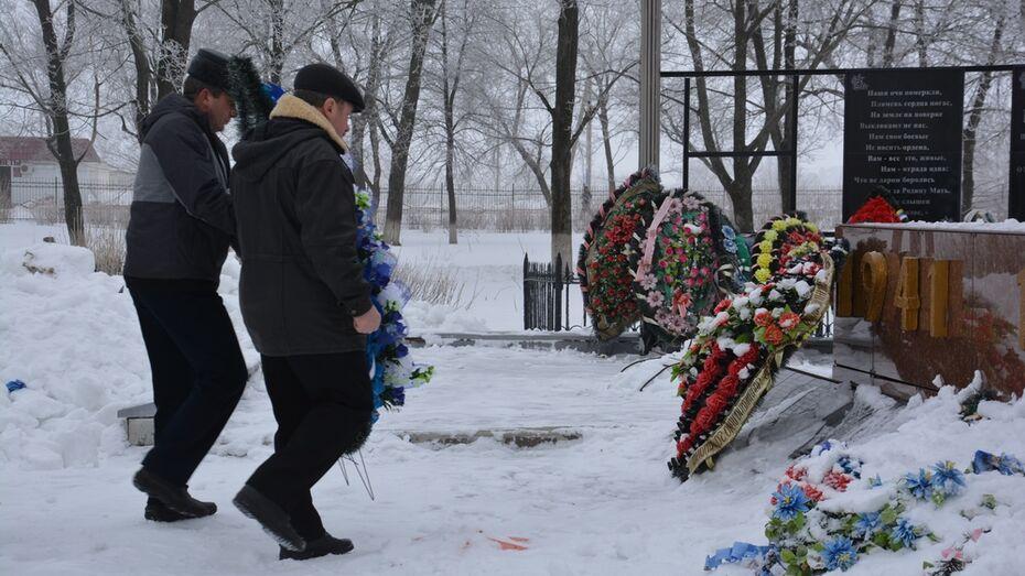 В Поворино почтили память ветеранов войны в Афганистане