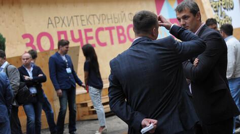 Форум «Зодчество VRN-2017» пройдет в здании бывшего ЛВЗ «Воронежский»