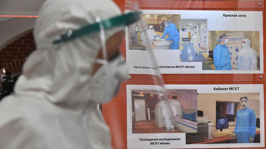 Умерли еще 20 воронежских пациентов c ковидом