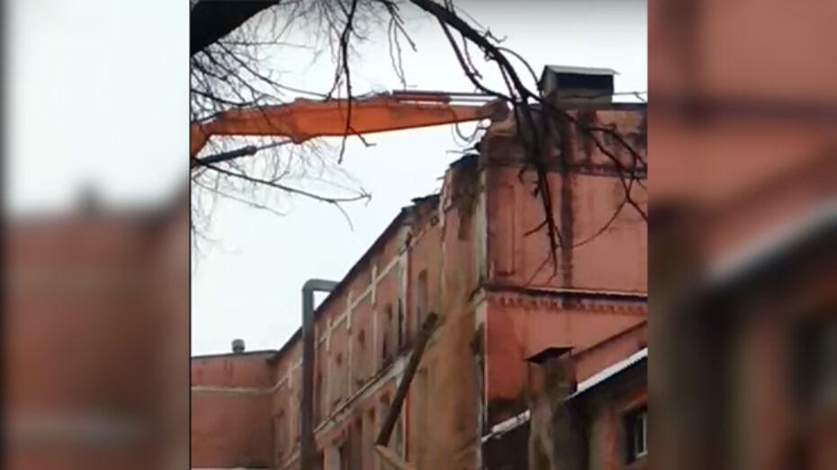 В Воронеже сносят здание бывшей паровой мельницы
