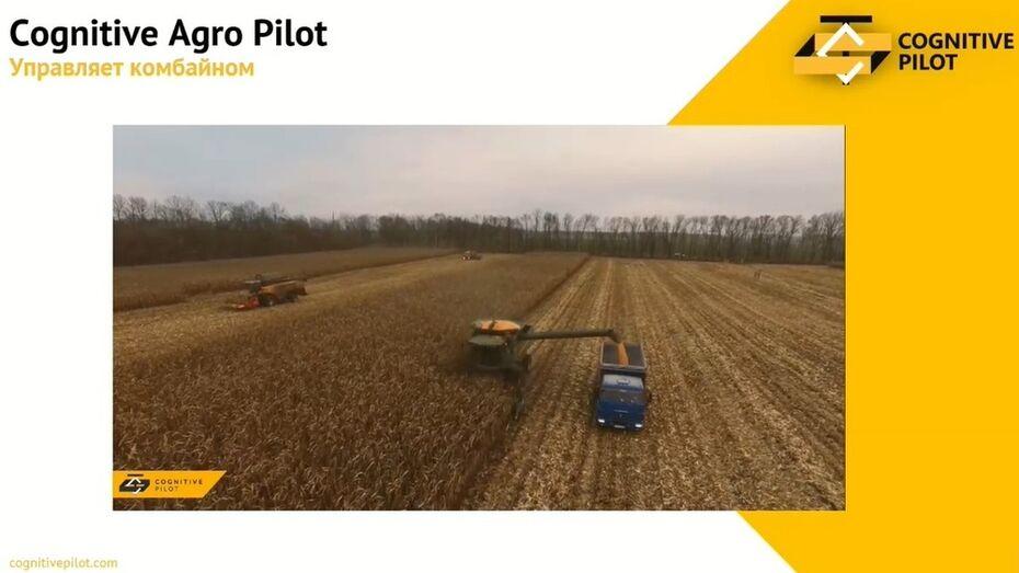 Сбербанк провел онлайн-конференцию для аграриев на «СберПро Медиа»