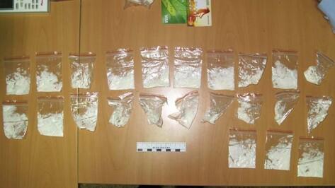 Украинец попался в Воронеже с 25 свертками спайсов и солей