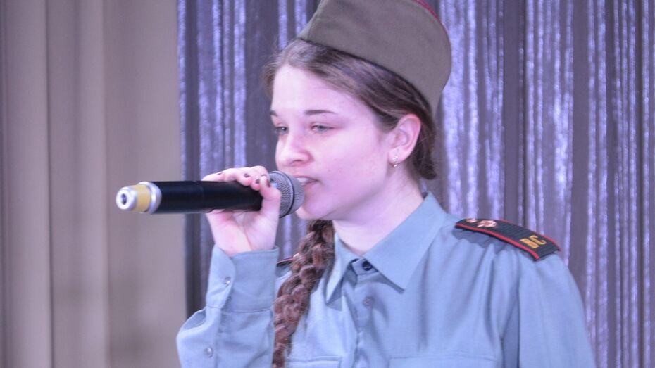В Нижнедевицке состоялся районный этап областного фестиваля-конкурса «Красная гвоздика»