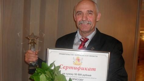 Глава нижнедевицкого села победил в областном конкурсе «Спортивная слава»