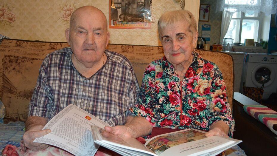 Семья из Нижнедевицка стала одной из лучших в России