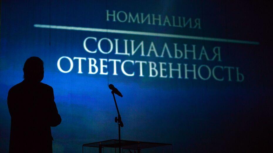 В Воронеже «Поступком года» стало спасение семьи 10-классником