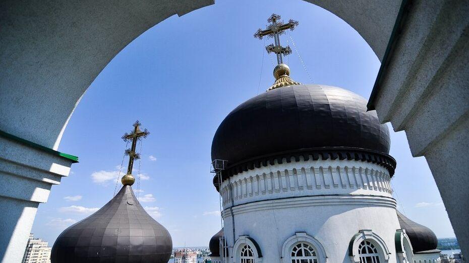 В Рунете появился православный поисковик