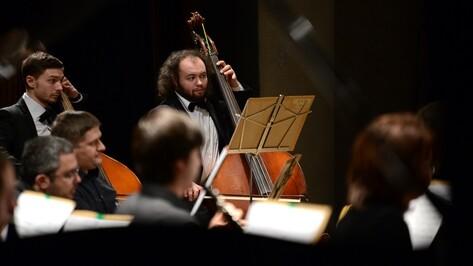 Воронежский молодежный симфонический оркестр встретит весну концертом