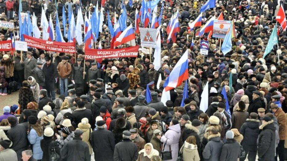 Утвержден список мест для проведения публичных мероприятий в Воронежской области