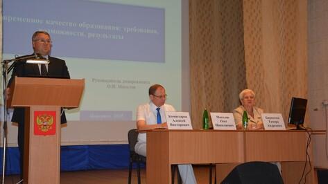 В Поворино состоялось зональное совещание педагогов